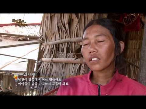 20140422 KTV희망로드세계로 캄보디아다일공동체