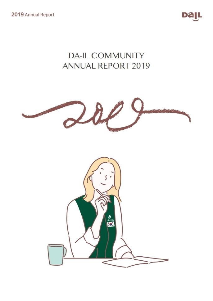 2019 DA-IL ANNUAL REPORT